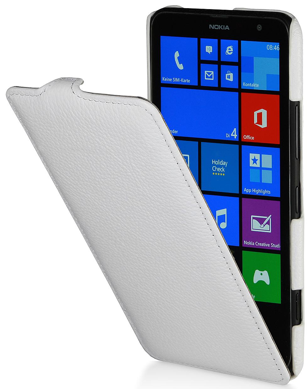 Dévoilé par Nokia lors du Nokia World en fin d'année dernière, le Lumia 1320  est désormais disponible en France. Cette phablette, plus abordable, ...